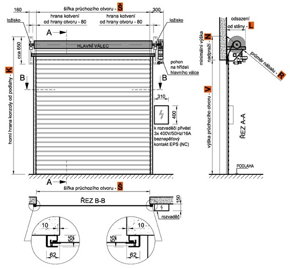 RGS-60 рулонные ворота EI 60
